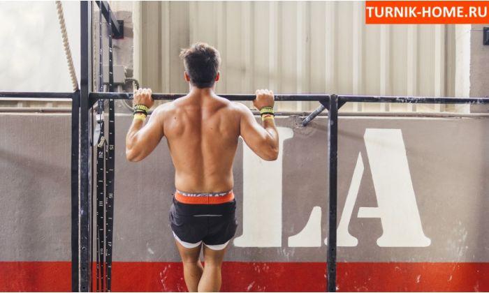 Как накачать мышцы на турнике?