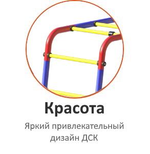 дизайн уличного ДСК